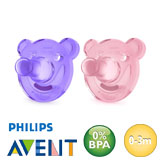 Chupetes Philips Avent Soothie, redondos, silicona, talla 1 (rosa, lila)